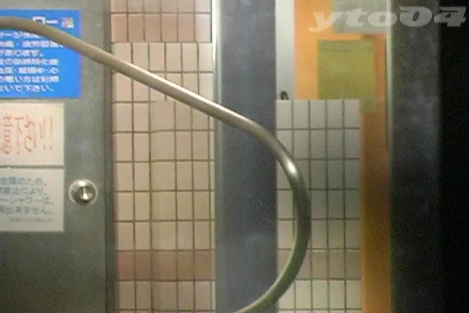 ▲復活限定▲合宿ホテル女風呂盗撮 Vol.24 盗撮 AV無料 50PIX 2