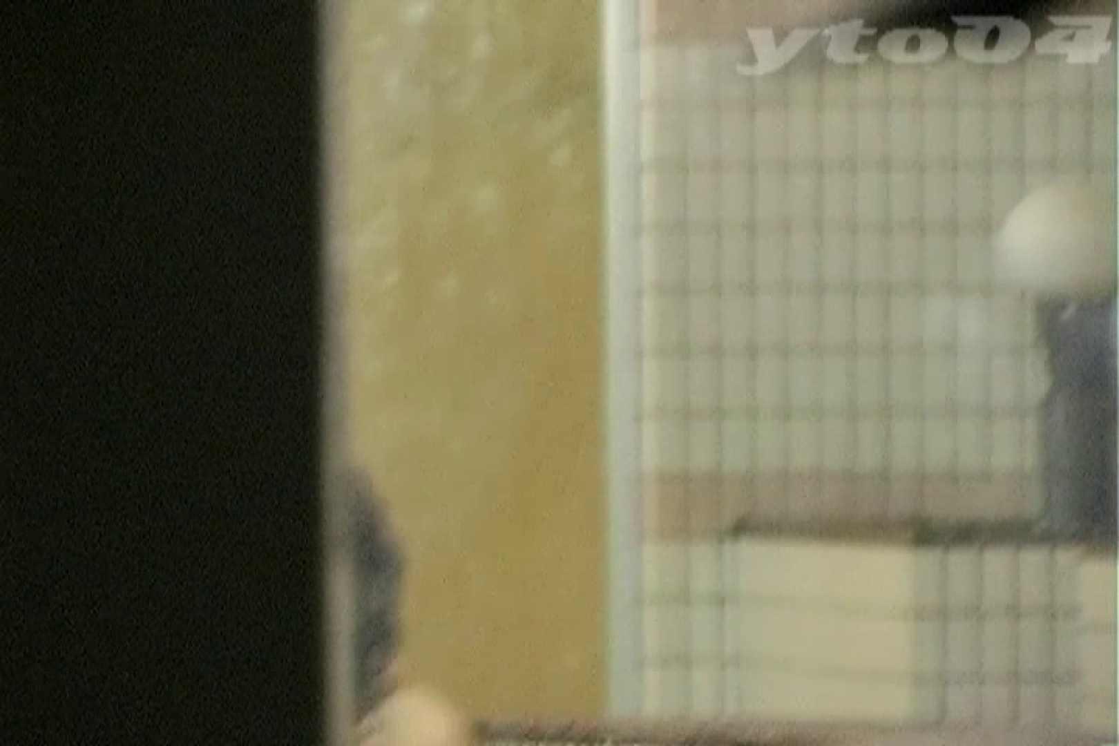▲復活限定▲合宿ホテル女風呂盗撮 Vol.24 ホテル 盗撮動画紹介 50PIX 15
