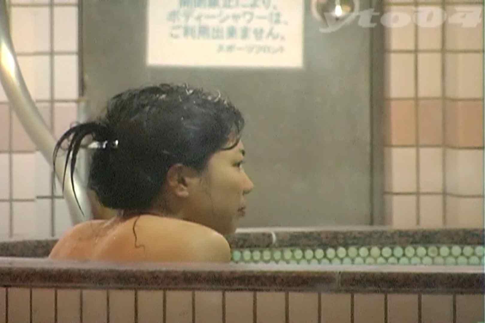 ▲復活限定▲合宿ホテル女風呂盗撮 Vol.24 合宿中の女子 オマンコ動画キャプチャ 50PIX 17