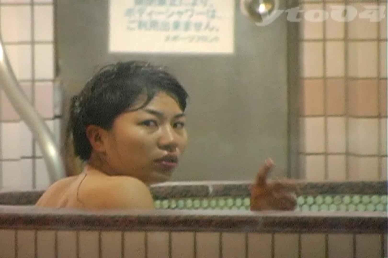 ▲復活限定▲合宿ホテル女風呂盗撮 Vol.24 OLのボディ  50PIX 18