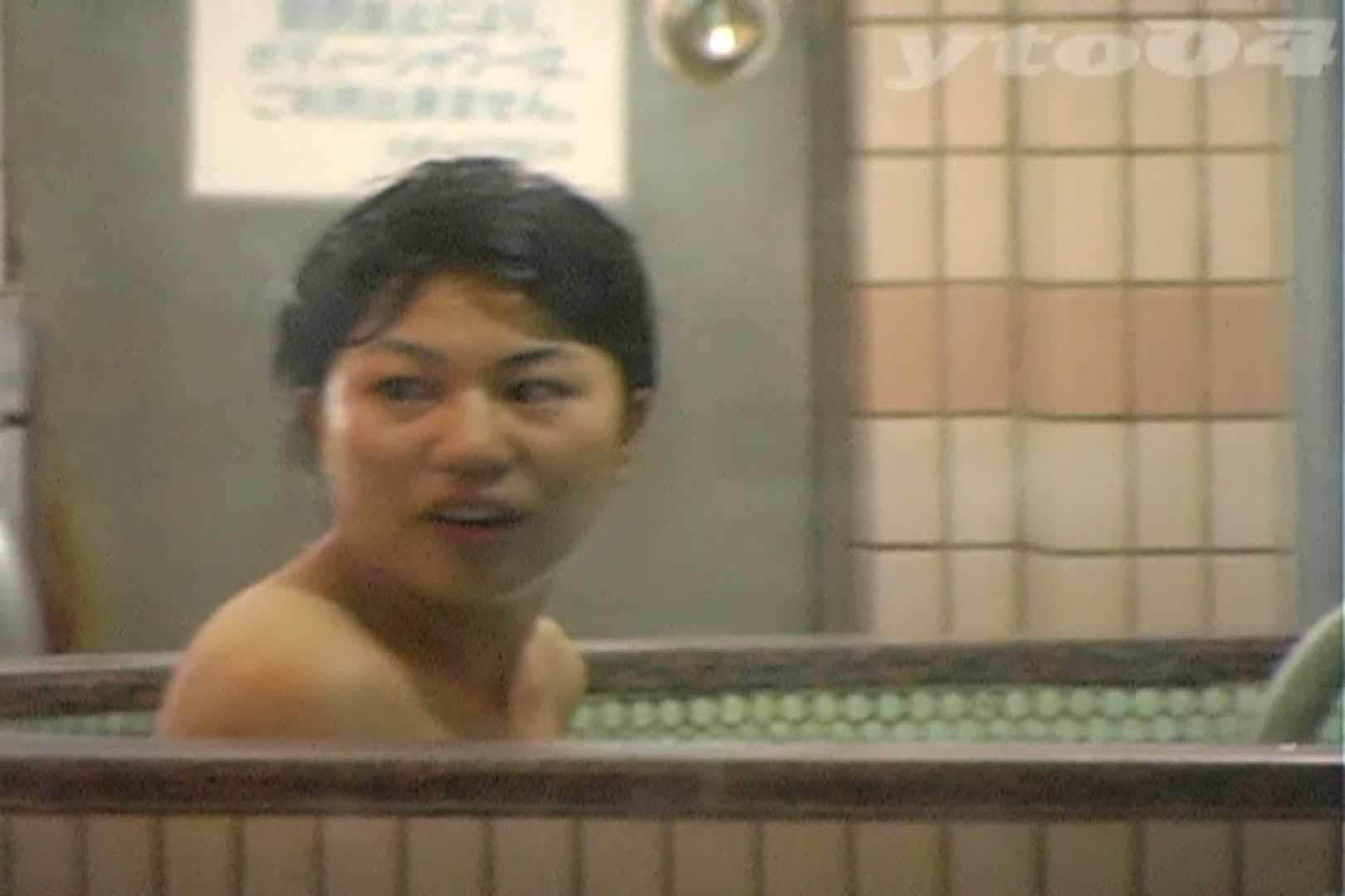 ▲復活限定▲合宿ホテル女風呂盗撮 Vol.24 OLのボディ | 盗撮名作  50PIX 19