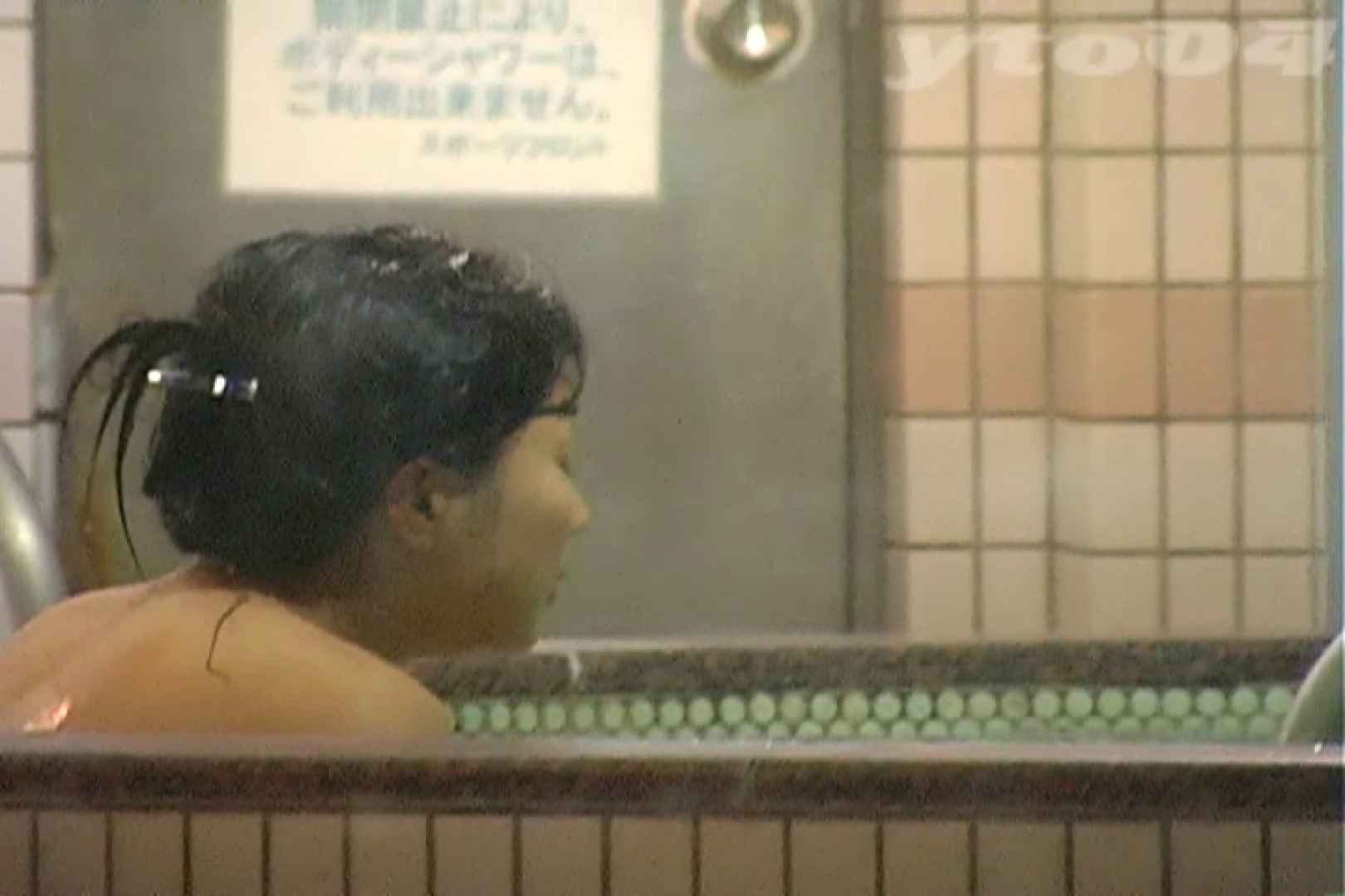 ▲復活限定▲合宿ホテル女風呂盗撮 Vol.24 盗撮 AV無料 50PIX 20