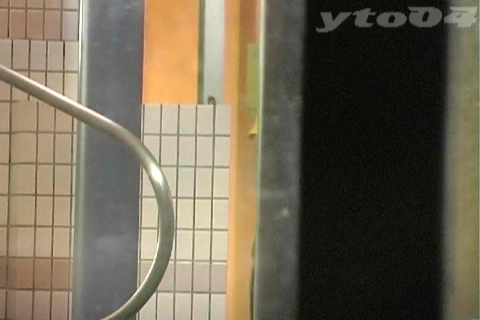 ▲復活限定▲合宿ホテル女風呂盗撮 Vol.24 OLのボディ | 盗撮名作  50PIX 31