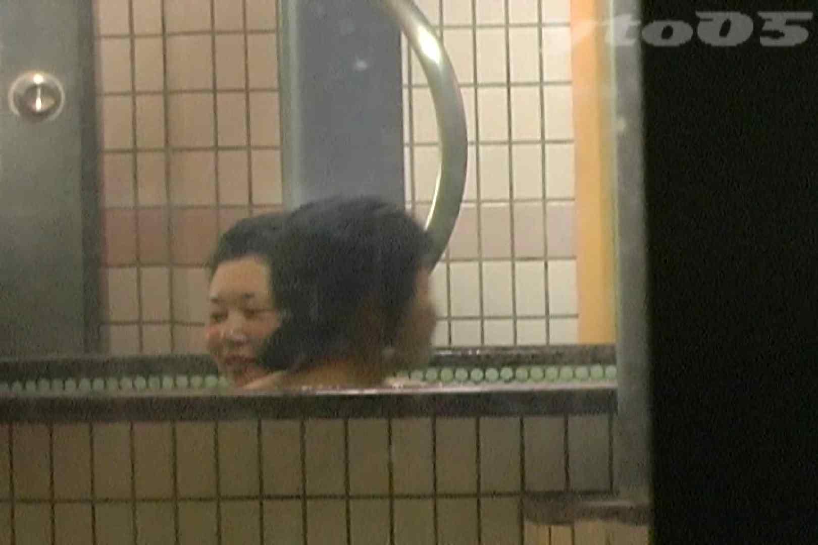 ▲復活限定▲合宿ホテル女風呂盗撮 Vol.29 女風呂 おめこ無修正動画無料 91PIX 4