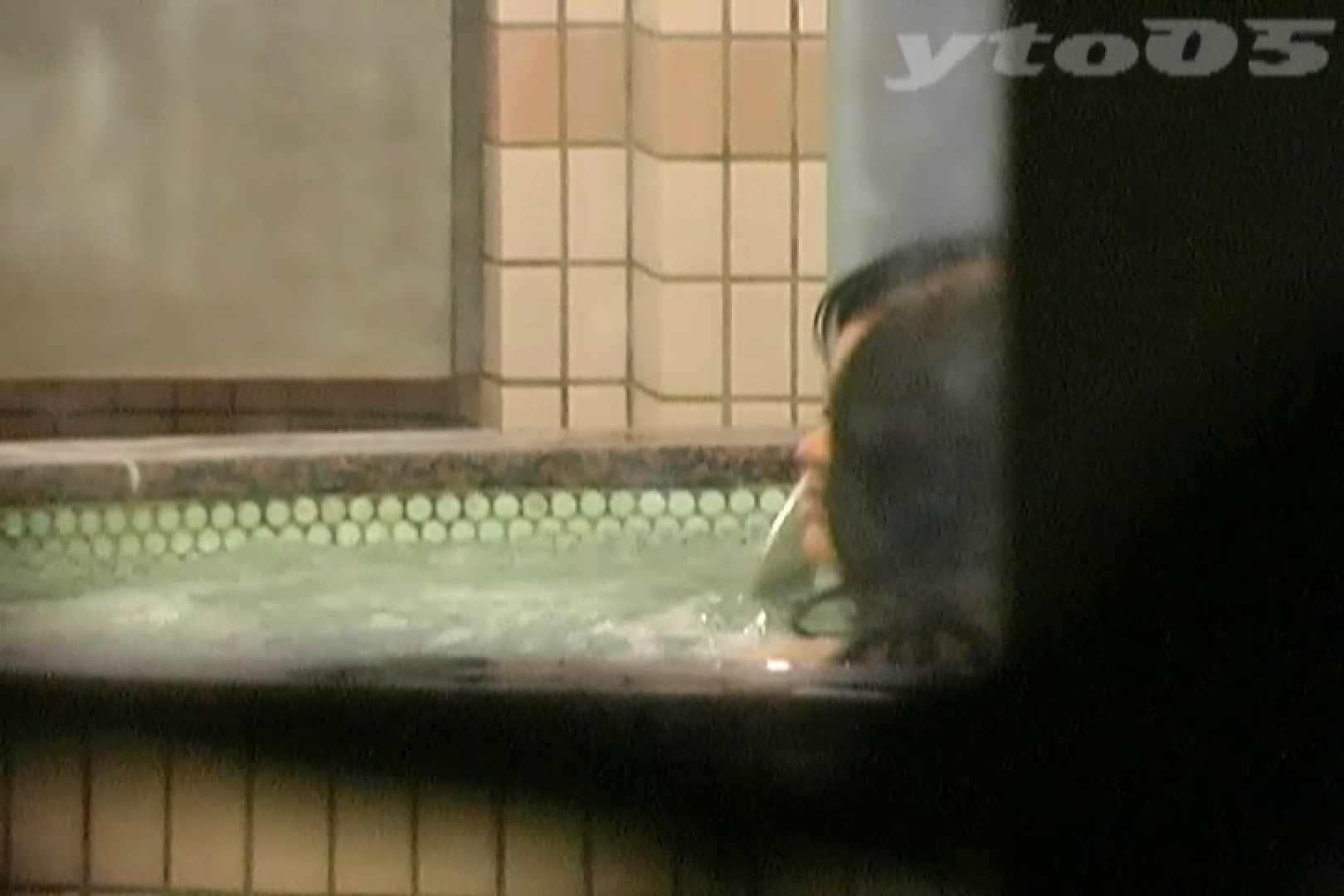 ▲復活限定▲合宿ホテル女風呂盗撮 Vol.29 女風呂 おめこ無修正動画無料 91PIX 28