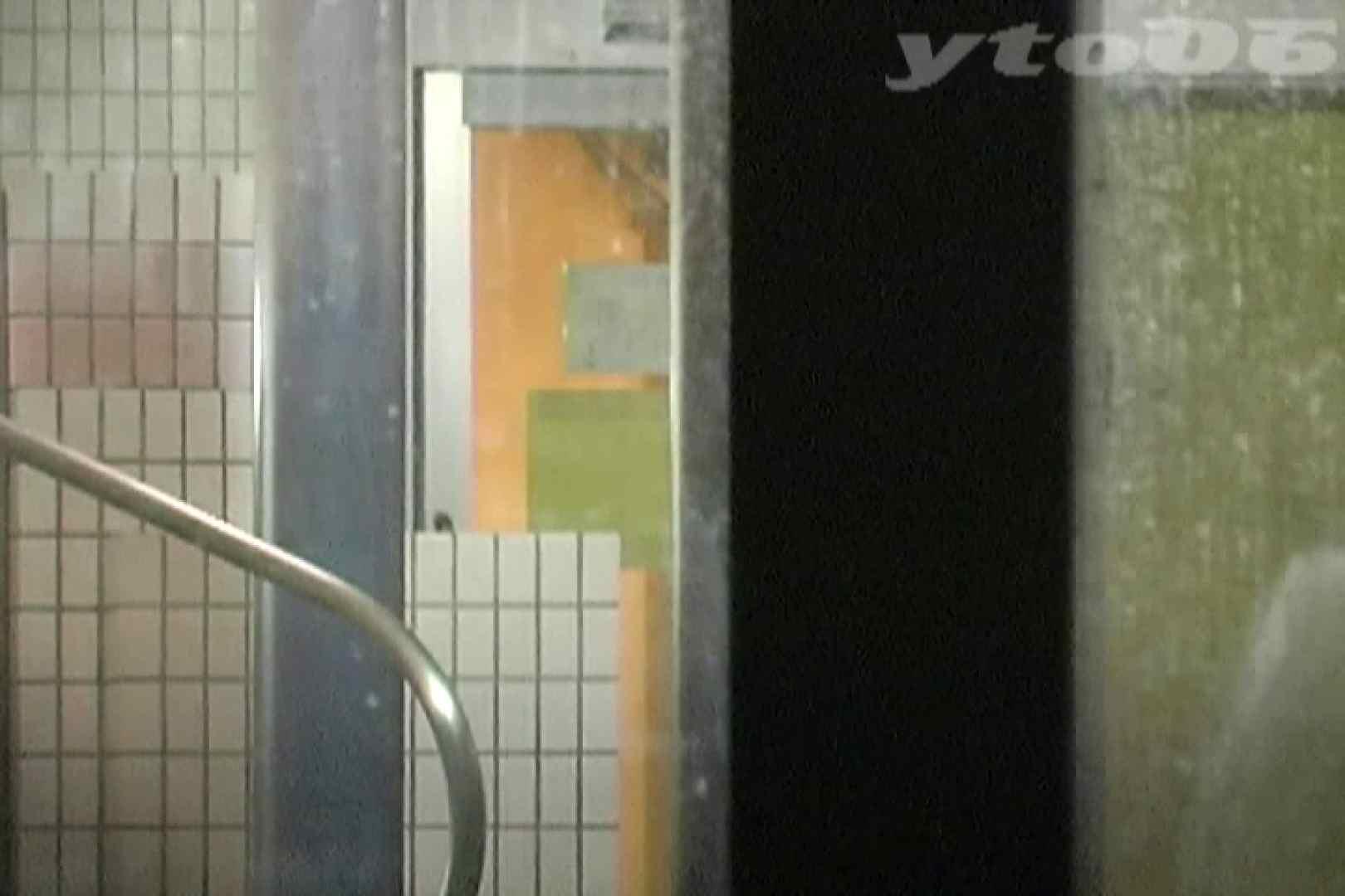 ▲復活限定▲合宿ホテル女風呂盗撮 Vol.35 期間限定  81PIX 24