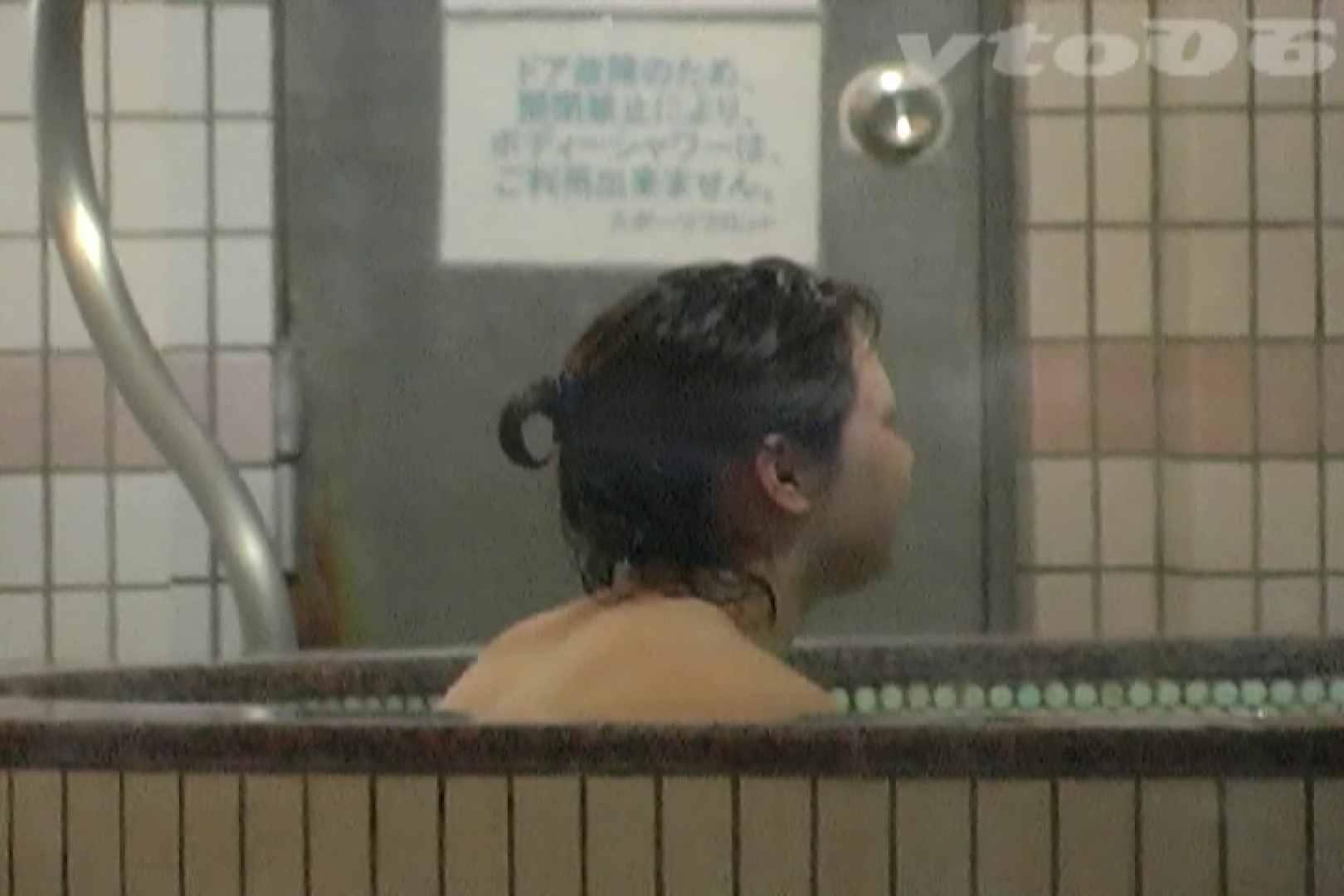 ▲復活限定▲合宿ホテル女風呂盗撮 Vol.35 盗撮 SEX無修正画像 81PIX 33