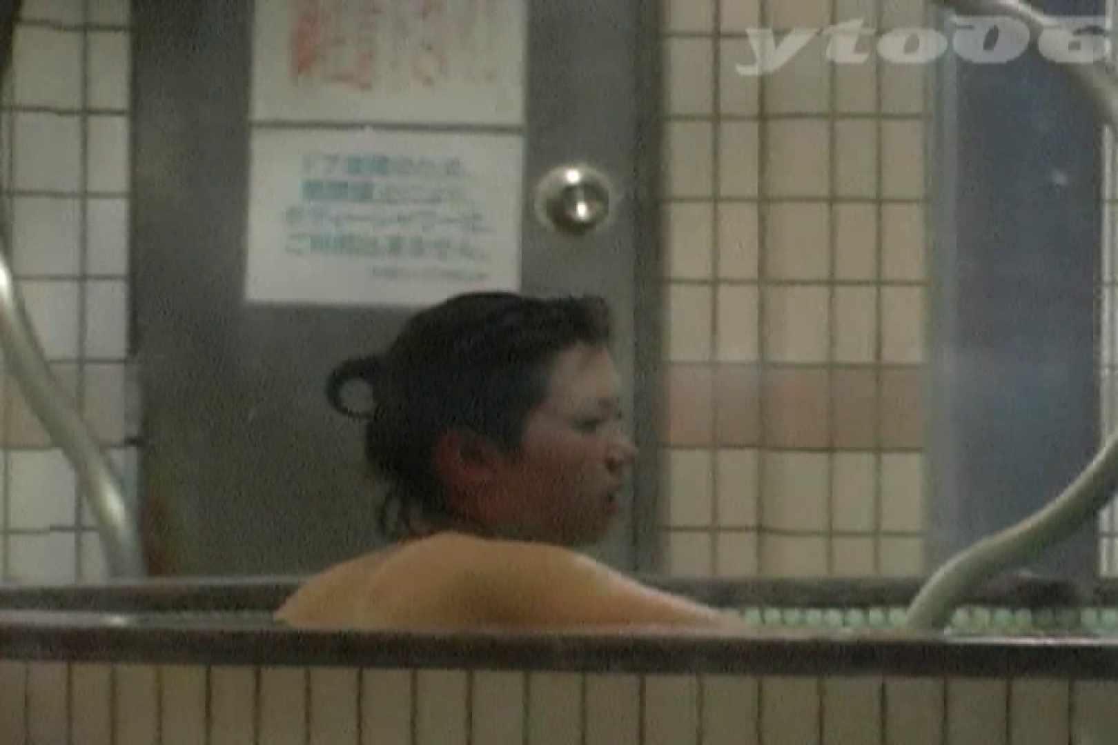 ▲復活限定▲合宿ホテル女風呂盗撮 Vol.35 合宿中の女子 SEX無修正画像 81PIX 35