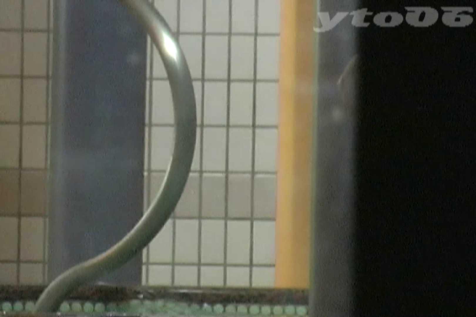 ▲復活限定▲合宿ホテル女風呂盗撮 Vol.35 OLのボディ ヌード画像 81PIX 38