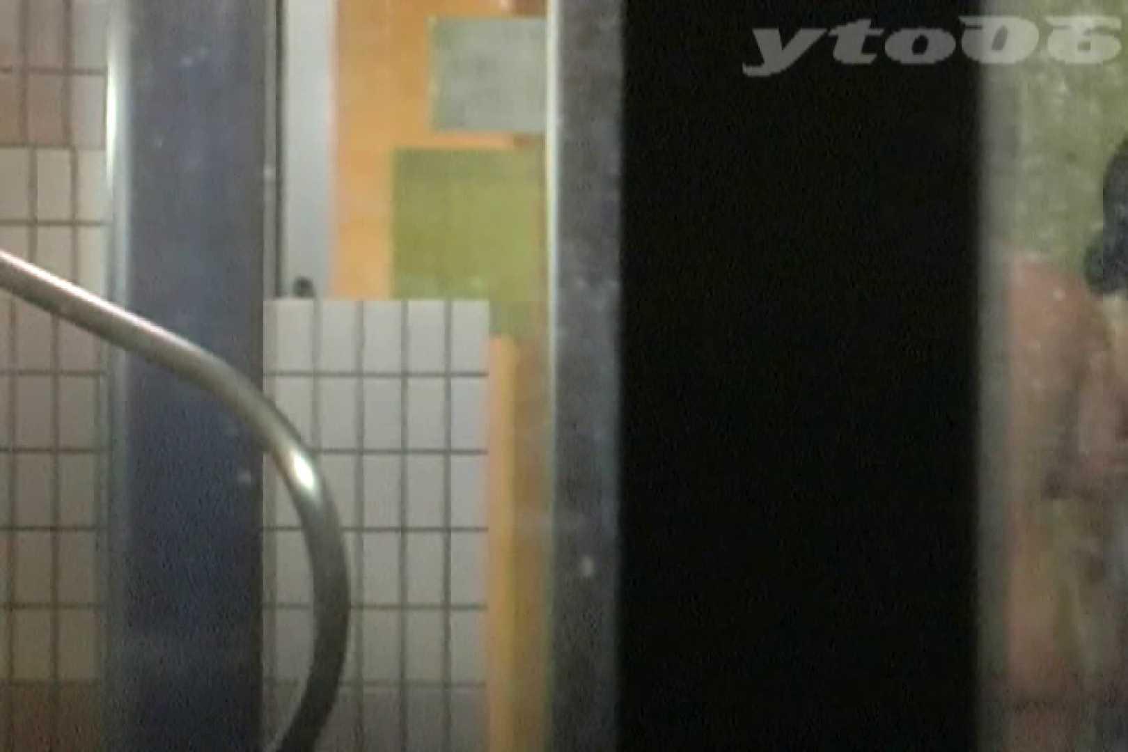 ▲復活限定▲合宿ホテル女風呂盗撮 Vol.35 期間限定 | 女風呂  81PIX 43