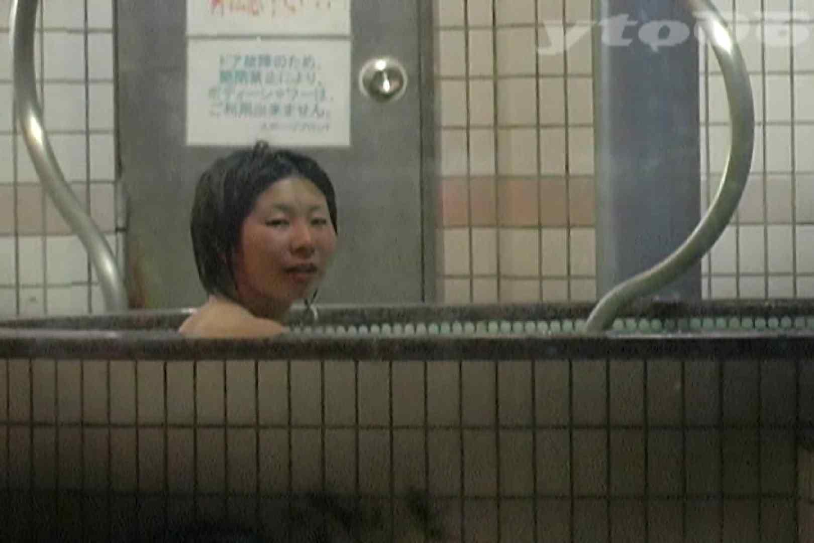 ▲復活限定▲合宿ホテル女風呂盗撮 Vol.35 合宿中の女子 SEX無修正画像 81PIX 47