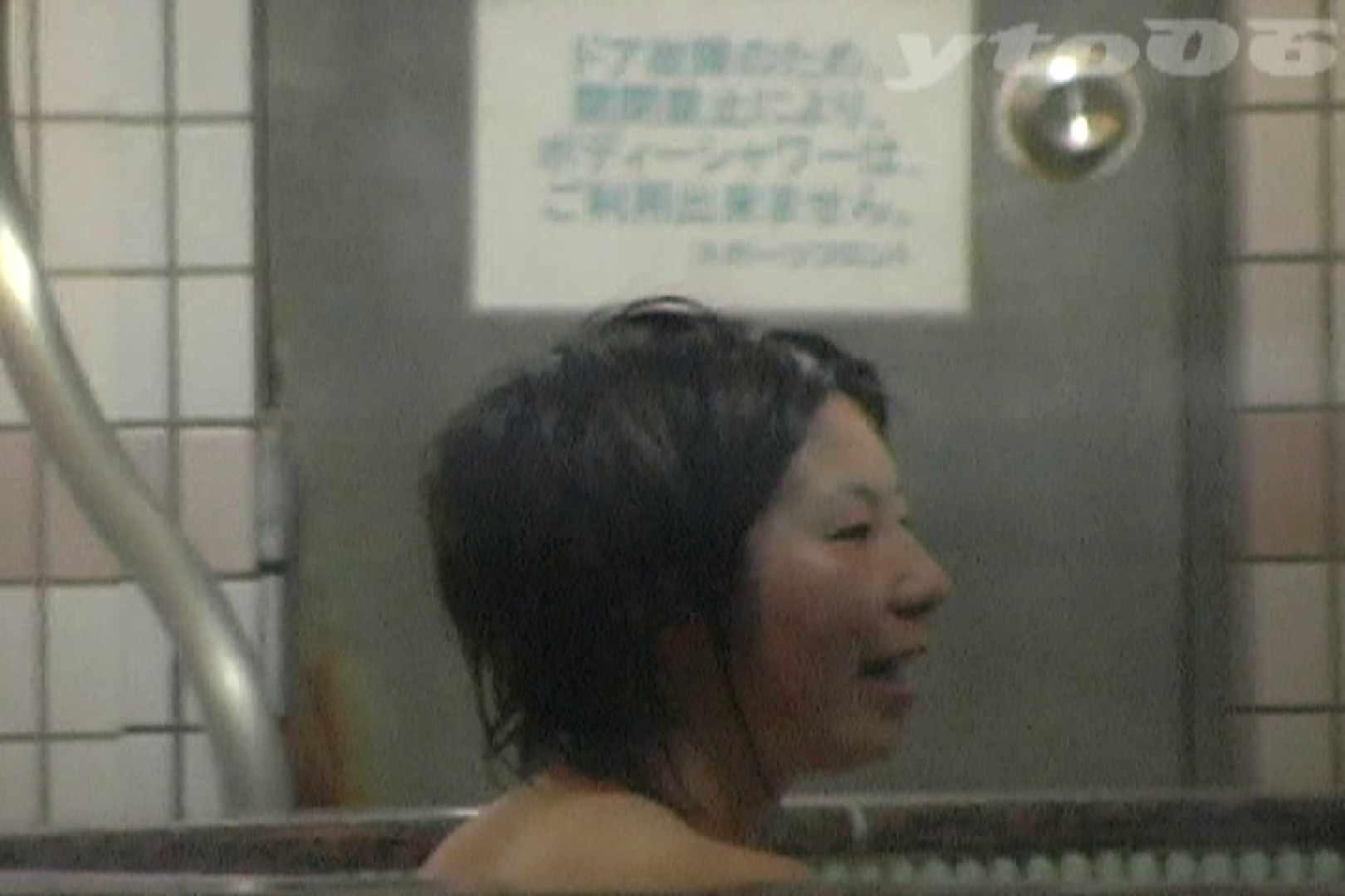 ▲復活限定▲合宿ホテル女風呂盗撮 Vol.35 期間限定 | 女風呂  81PIX 49