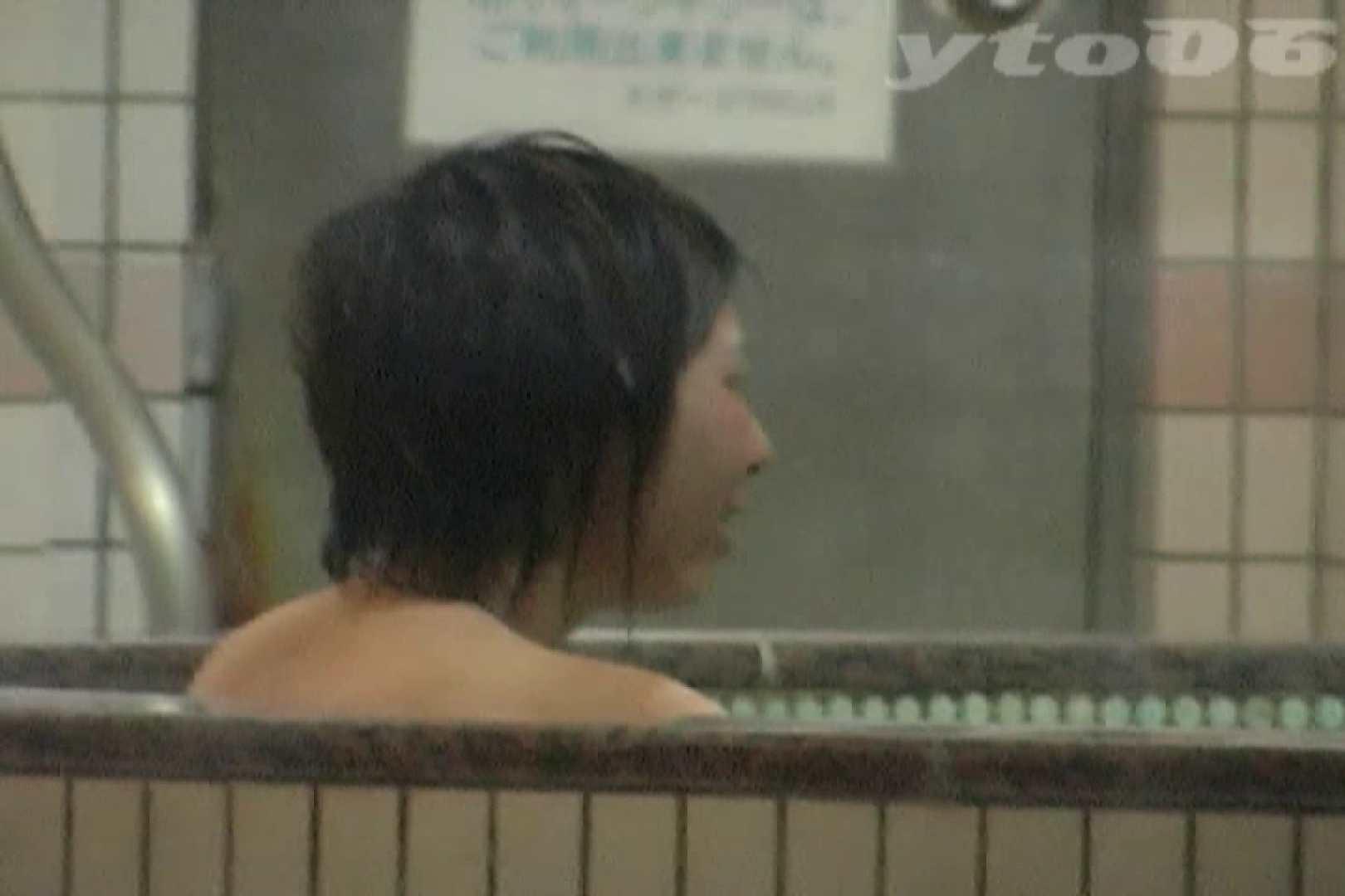 ▲復活限定▲合宿ホテル女風呂盗撮 Vol.35 OLのボディ ヌード画像 81PIX 56