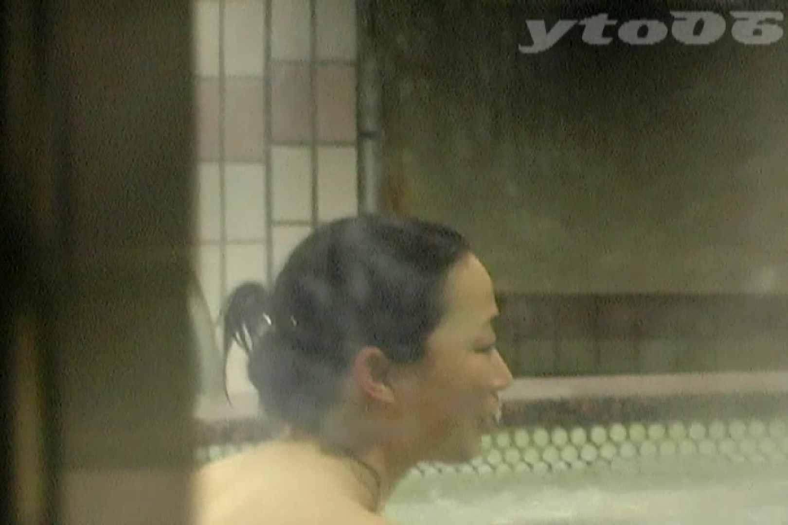 ▲復活限定▲合宿ホテル女風呂盗撮 Vol.36 女風呂   OLのボディ  78PIX 7