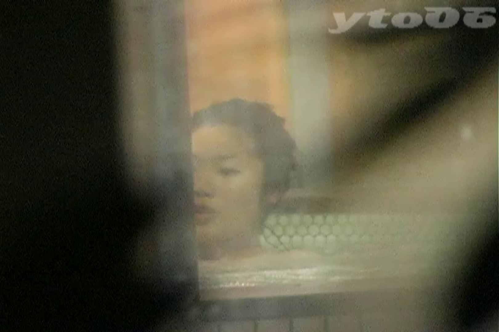 ▲復活限定▲合宿ホテル女風呂盗撮 Vol.36 ホテル AV動画キャプチャ 78PIX 16