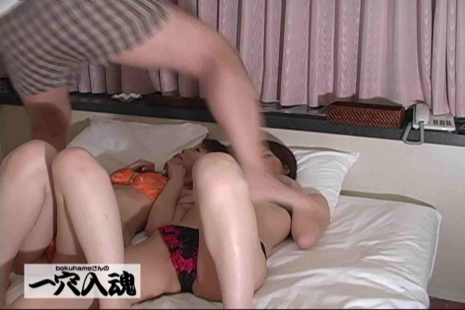 一穴入魂 りょうに入魂 3 美女のボディ AV無料動画キャプチャ 78PIX 59