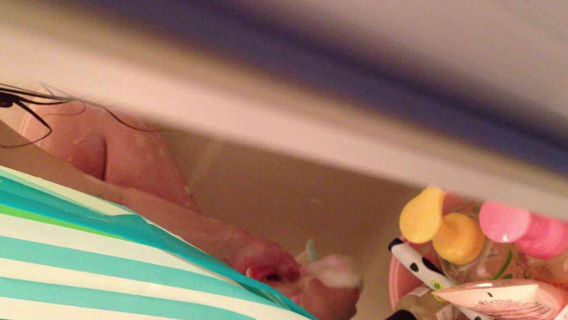 16(16日目)シャワー中にムダ毛処理をする彼女 パイパン   シャワー  55PIX 7