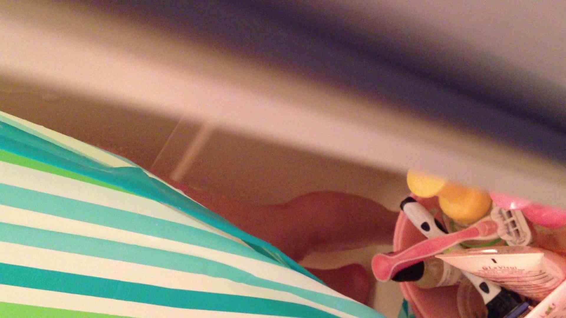16(16日目)シャワー中にムダ毛処理をする彼女 パイパン  55PIX 16