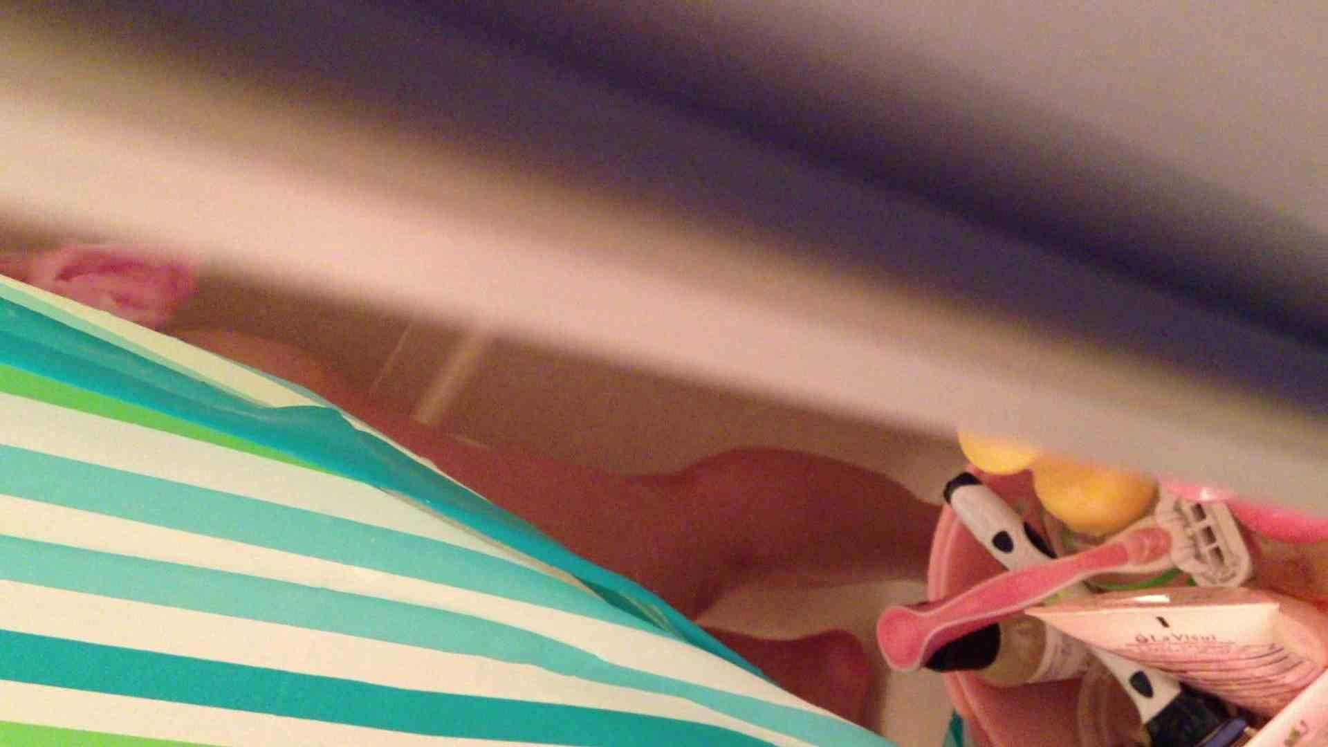 16(16日目)シャワー中にムダ毛処理をする彼女 パイパン   シャワー  55PIX 17