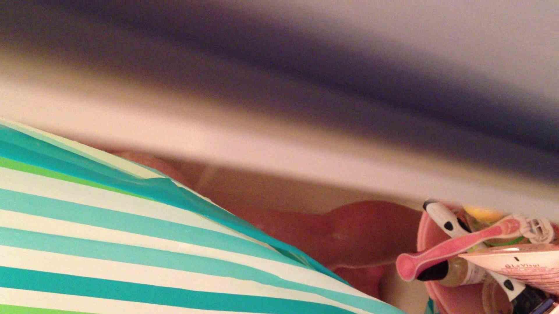 16(16日目)シャワー中にムダ毛処理をする彼女 パイパン  55PIX 22