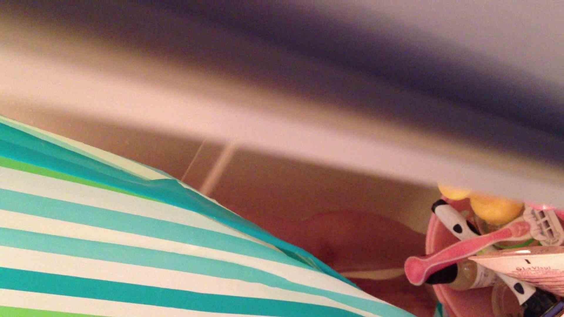 16(16日目)シャワー中にムダ毛処理をする彼女 パイパン  55PIX 24