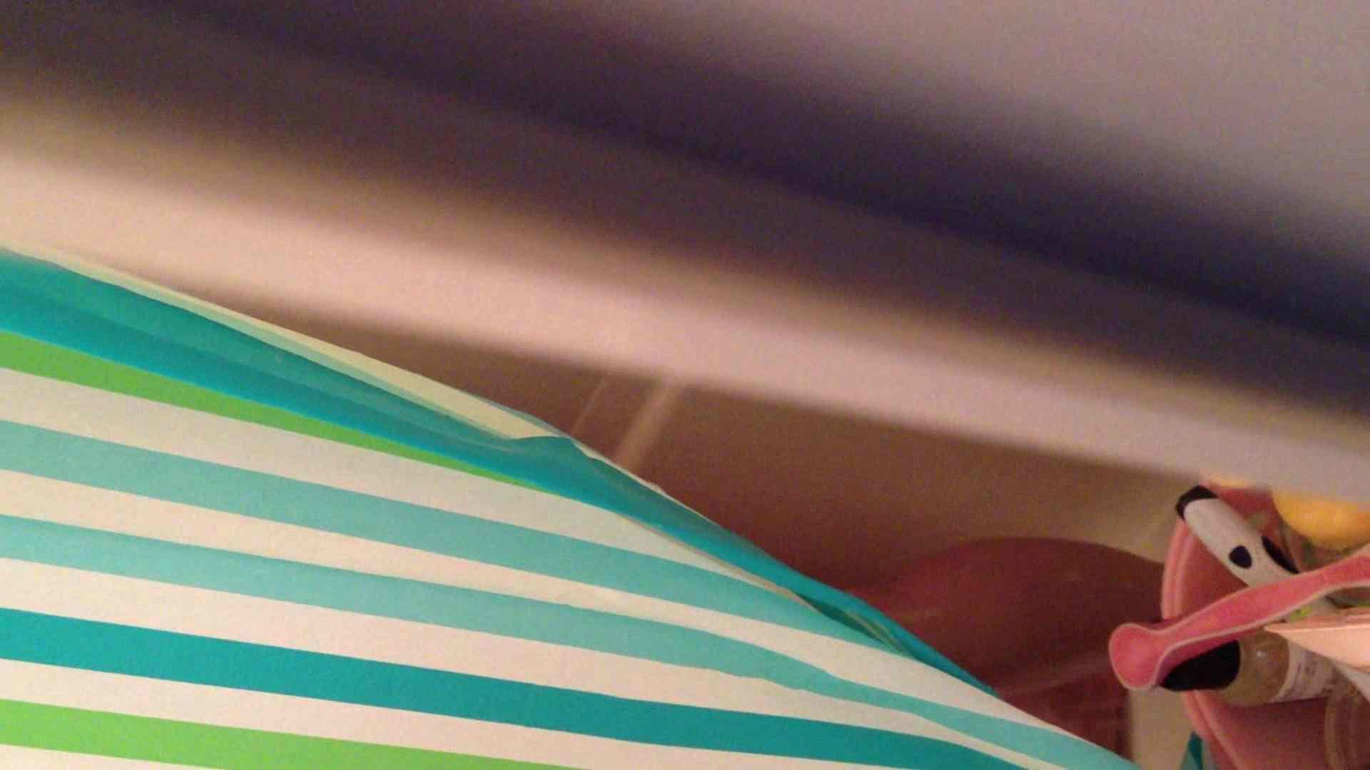 16(16日目)シャワー中にムダ毛処理をする彼女 パイパン  55PIX 26