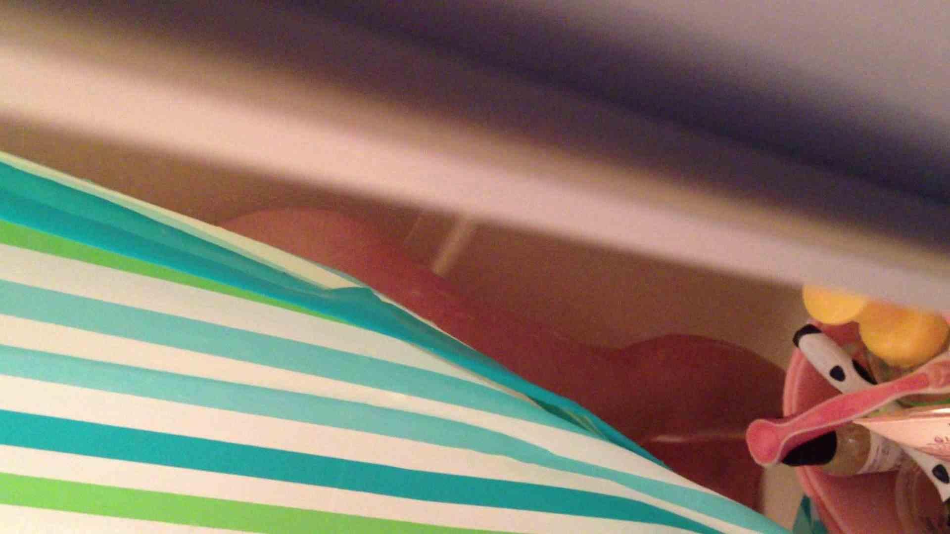 16(16日目)シャワー中にムダ毛処理をする彼女 パイパン   シャワー  55PIX 27