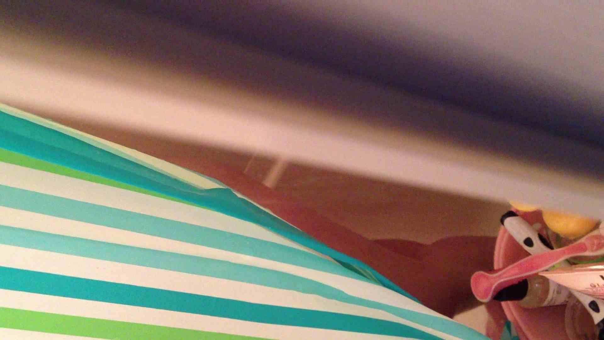 16(16日目)シャワー中にムダ毛処理をする彼女 パイパン  55PIX 28