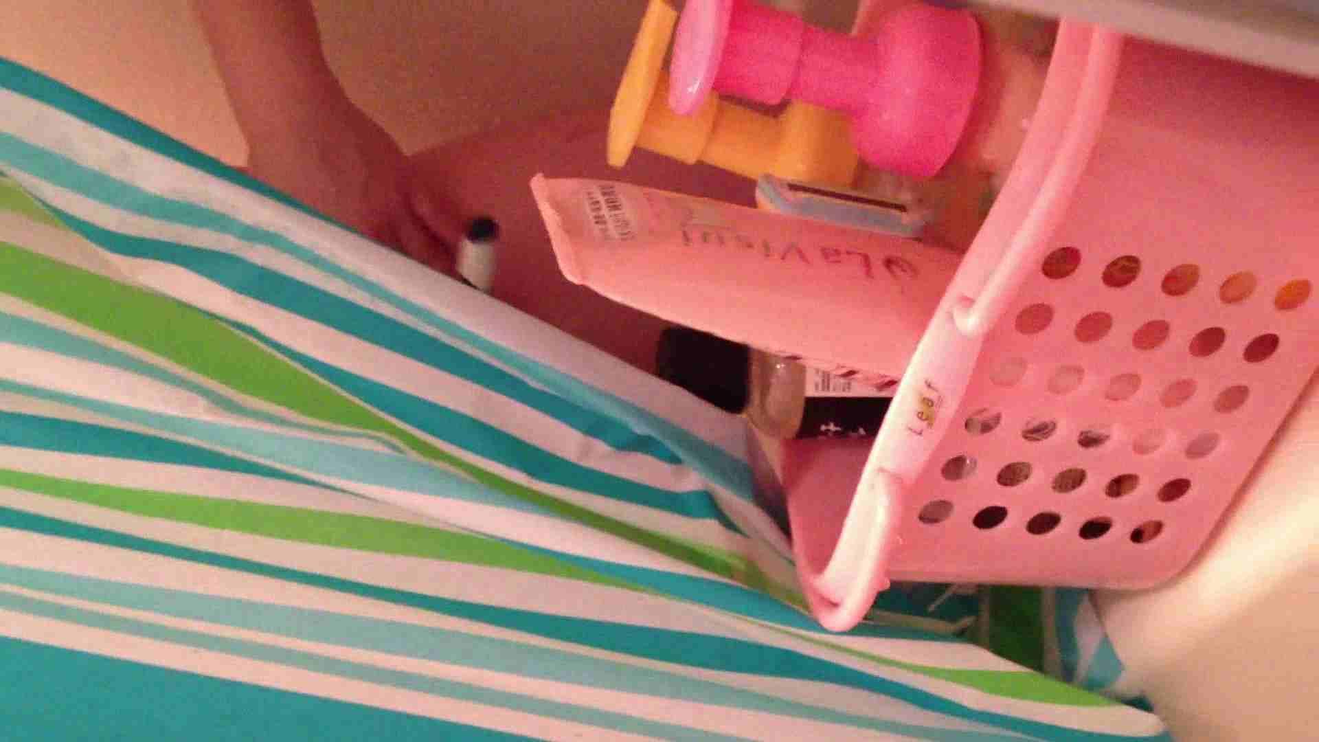 16(16日目)シャワー中にムダ毛処理をする彼女 パイパン   シャワー  55PIX 53
