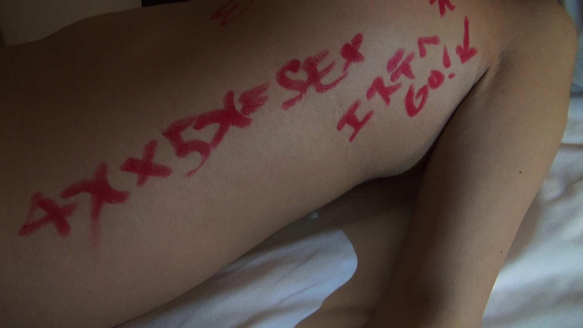 【出会い03】大助さんの落書きにびっくり! 熟女 ワレメ無修正動画無料 51PIX 51