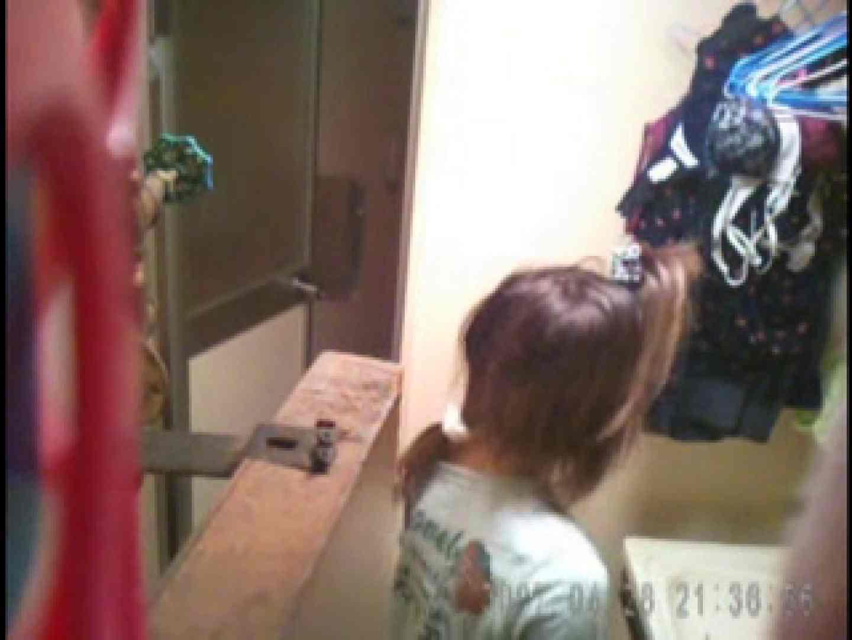 父親が自宅で嬢の入浴を4年間にわたって盗撮した映像が流出 脱衣所 セックス無修正動画無料 51PIX 23