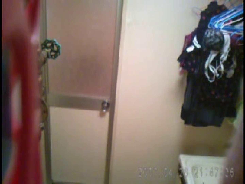 父親が自宅で嬢の入浴を4年間にわたって盗撮した映像が流出 脱衣所 セックス無修正動画無料 51PIX 32