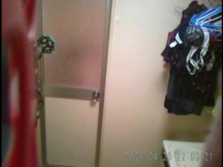 父親が自宅で嬢の入浴を4年間にわたって盗撮した映像が流出 盗撮  51PIX 36