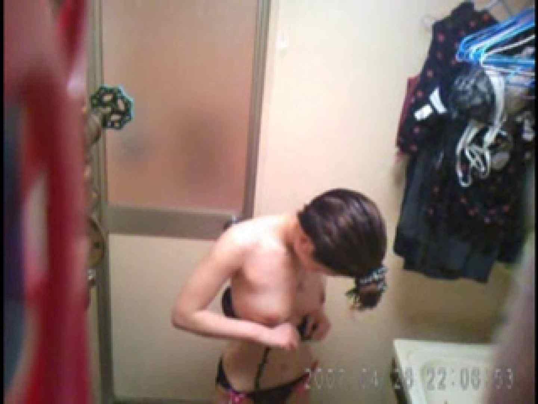 父親が自宅で嬢の入浴を4年間にわたって盗撮した映像が流出 盗撮  51PIX 45