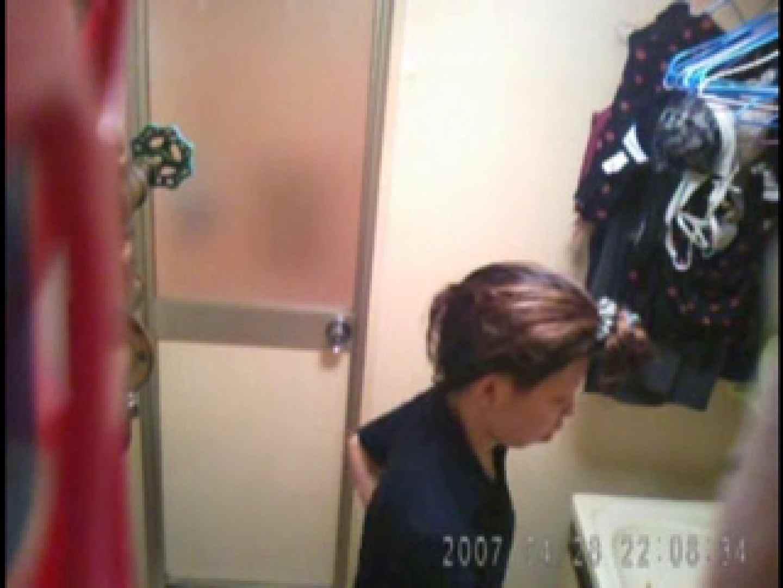 父親が自宅で嬢の入浴を4年間にわたって盗撮した映像が流出 盗撮 | 入浴中の女性  51PIX 49