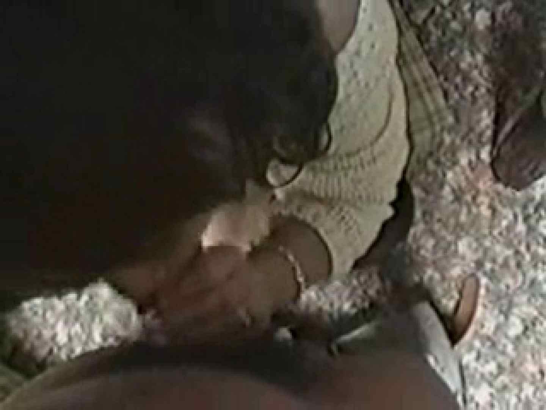 パンダさんのハメ撮り ファミレス店員 オマンコ 隠し撮りオマンコ動画紹介 62PIX 19