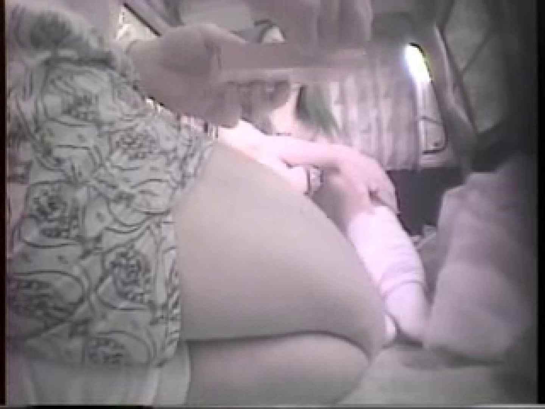 大学教授がワンボックスカーで援助しちゃいました。 リアルSEX | ギャル盗撮映像  59PIX 13