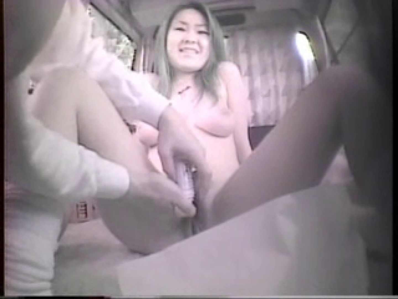 大学教授がワンボックスカーで援助しちゃいました。 リアルSEX | ギャル盗撮映像  59PIX 29