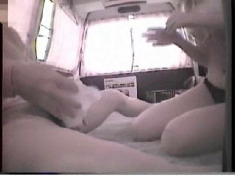 大学教授がワンボックスカーで援助しちゃいました。vol.2 フェラ われめAV動画紹介 77PIX 38