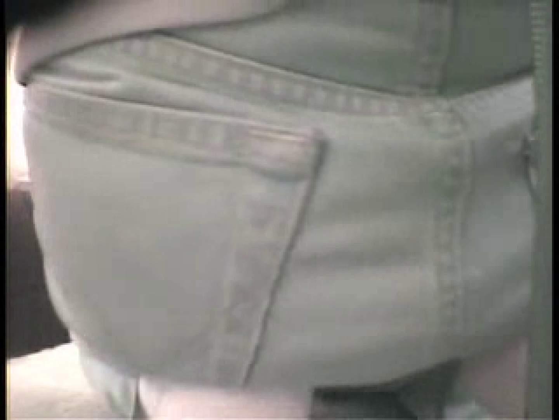 大学教授がワンボックスカーで援助しちゃいました。vol.4 ギャル盗撮映像   OLのボディ  52PIX 1