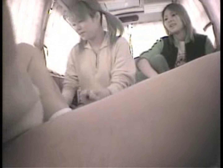 大学教授がワンボックスカーで援助しちゃいました。vol.4 ギャル盗撮映像  52PIX 8