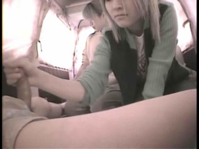 大学教授がワンボックスカーで援助しちゃいました。vol.4 ギャル盗撮映像   OLのボディ  52PIX 11