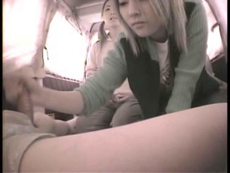 大学教授がワンボックスカーで援助しちゃいました。vol.4 ギャル盗撮映像   OLのボディ  52PIX 13
