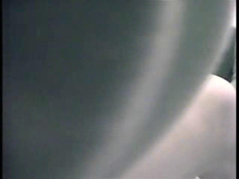 大学教授がワンボックスカーで援助しちゃいました。vol.4 ギャル盗撮映像   OLのボディ  52PIX 25