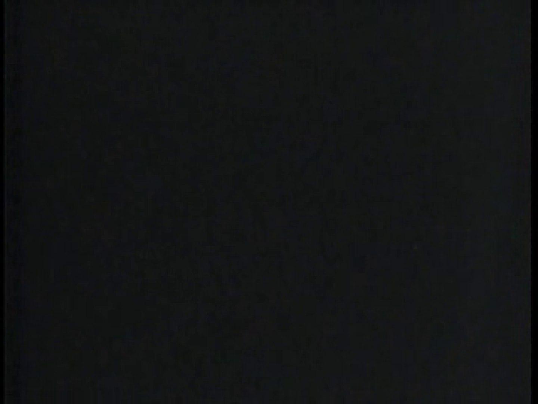大学教授がワンボックスカーで援助しちゃいました。vol.4 ギャル盗撮映像  52PIX 28