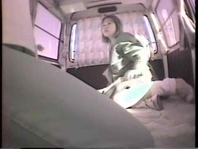 大学教授がワンボックスカーで援助しちゃいました。vol.4 ギャル盗撮映像   OLのボディ  52PIX 29