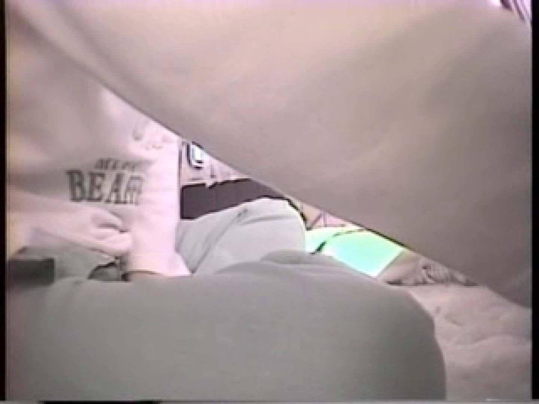 大学教授がワンボックスカーで援助しちゃいました。vol.4 ギャル盗撮映像  52PIX 32