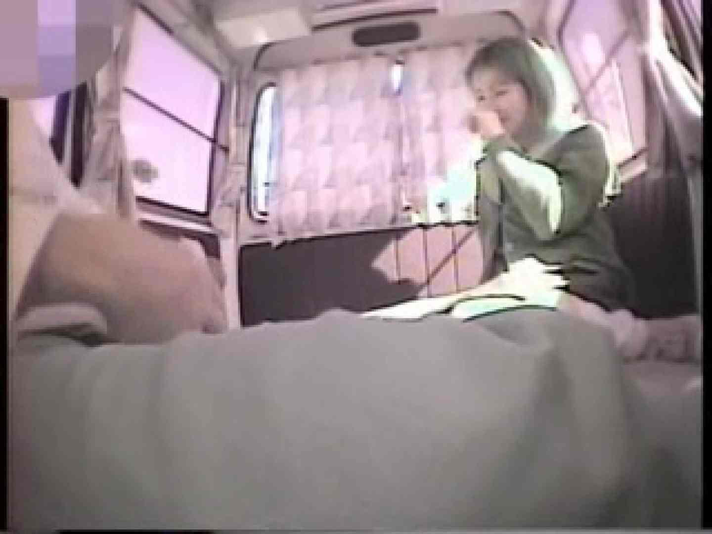 大学教授がワンボックスカーで援助しちゃいました。vol.4 ギャル盗撮映像  52PIX 40