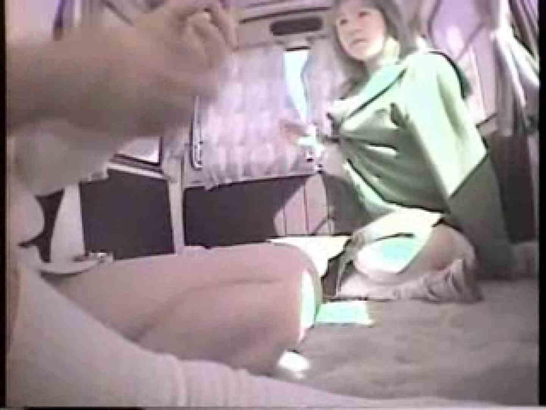 大学教授がワンボックスカーで援助しちゃいました。vol.4 ギャル盗撮映像  52PIX 50