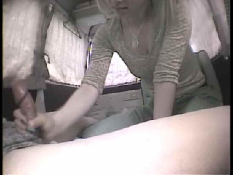 大学教授がワンボックスカーで援助しちゃいました。vol.8 ギャル盗撮映像 | OLのボディ  80PIX 25
